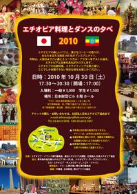 flyer_japanese[1].jpg